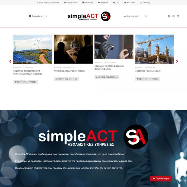 simpleACT insurance